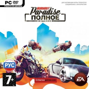 Burnout Paradise - The Ultimate Box (2009/RUS/ENG/RePack by VANSIK)