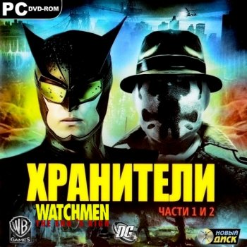 Хранители. Части 1 и 2 / Watchmen: The End Is Nigh. Part 1 and 2 (2009/RUS/RePack by R.G.UniGamers)