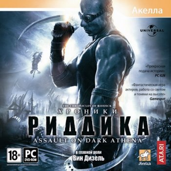 Хроники Риддика: Assault on Dark Athena (2009/RUS/ENG/RePack by R.G.UniGamers)