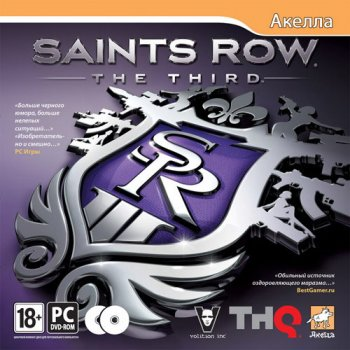 Saints Row The Third (2011/RUS/ENG/Multi9/Lossless RePack by SHARINGAN)