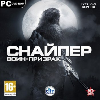 Снайпер: Воин-призрак - Gold Edition / Sniper: Ghost Warrior - Gold Edition (2010/RUS/ENG/RePack by R.G.Механики)